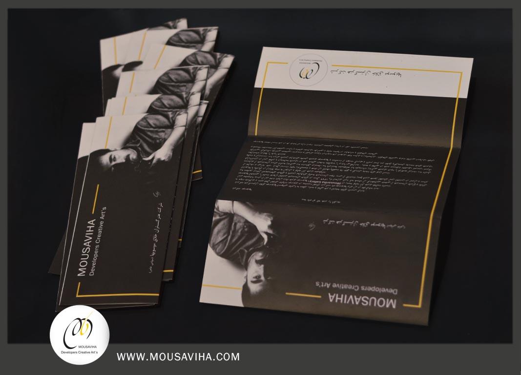 طراحی گرافیک-شرکت موسویها (6)