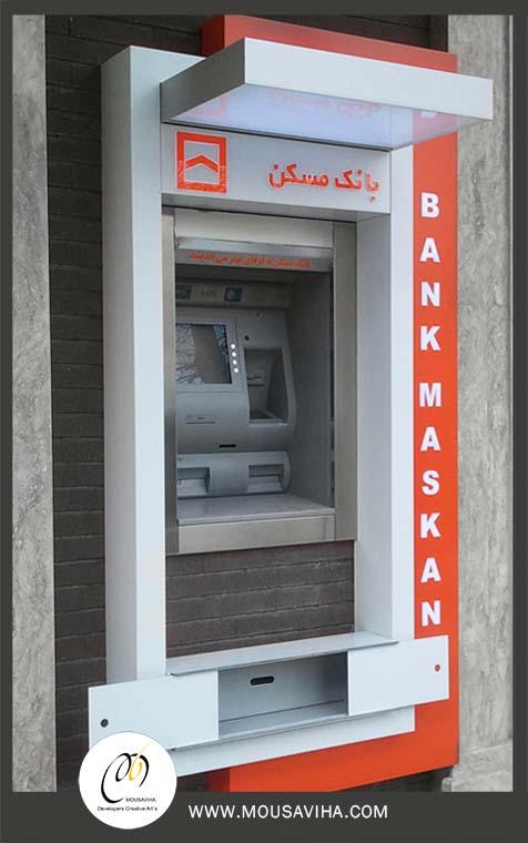 طراحی و ساخت نمونه اولیه سایبان بانک مسکن