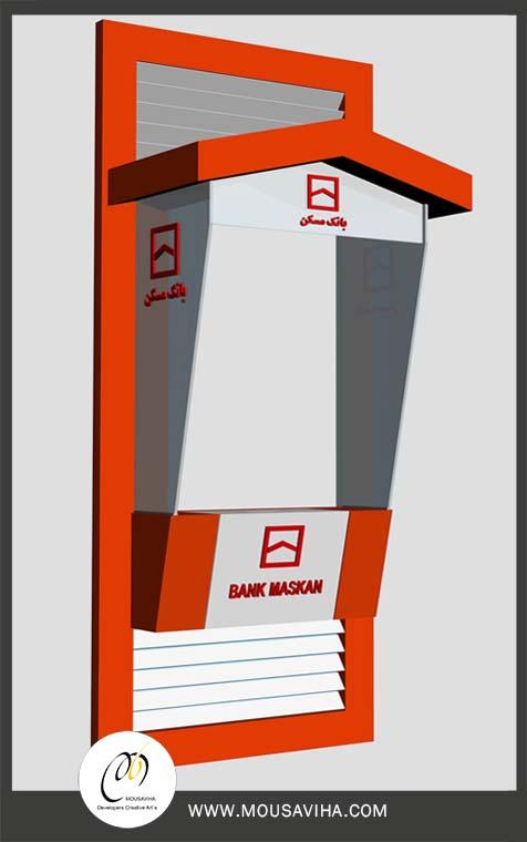 طراحی سایبان خودپرداز دیواری 14