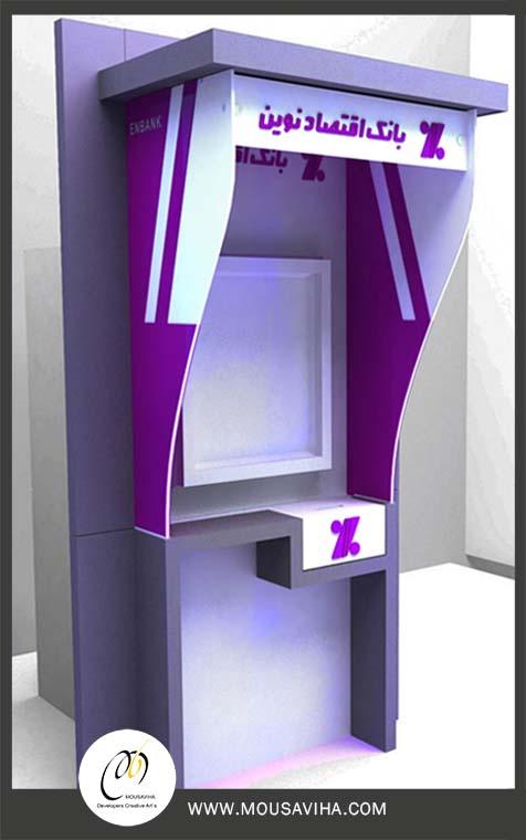 طراحی سایبان و کاور تبلیغاتی خودپرداز دیواری بانک اقتصاد نوین 17