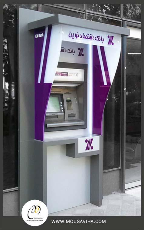 نخستین نمونه اجرایی سایبان خودپرداز بانک اقتصاد نوین
