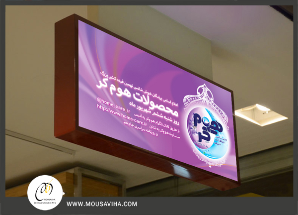 لایت باکس-بک لایت - شرکت موسویها (1)