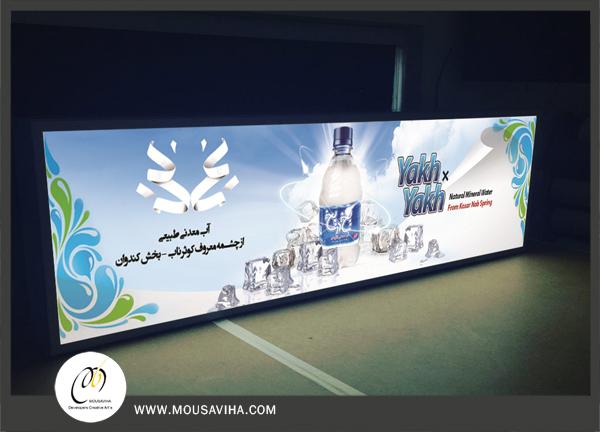 لایت باکس-بک لایت - شرکت موسویها (3)