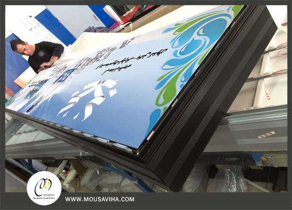 لایت باکس-بک لایت - شرکت موسویها (4)