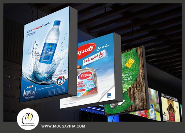 لایت باکس-بک لایت - شرکت موسویها (5)