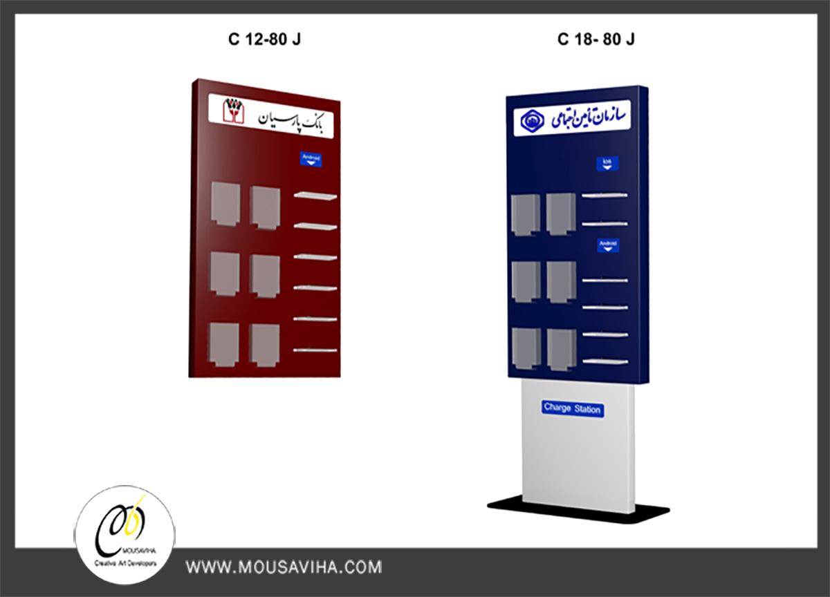 ایستگاه شارژ موبایل و جابروشوری سری j80 دیواری و پایه دار، استند جابروشوری با 6 پورت شارژ سریع گوشی تلفن همراه